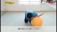 ウェルネスボール(肩関節ストレッチ)